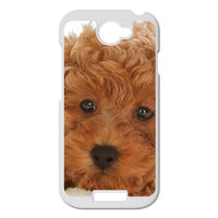 dog bear Personalized Case for HTC ONE S