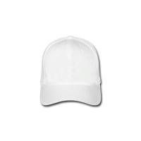Custom White Baseball Hat