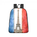 Fabric School Backpack (Model 1682) (Medium)